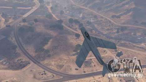 МиГ-15 для GTA 5 седьмой скриншот