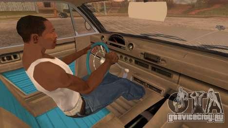 GTA 5 Declasse Clean Voodoo Bobble Version IVF для GTA San Andreas вид справа