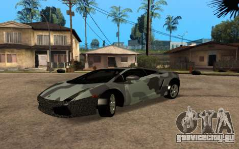 Lamborghini Gallardo Tunable v2 для GTA San Andreas вид сзади