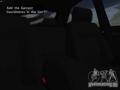 Mercedes-Benz E420 для GTA San Andreas вид сбоку
