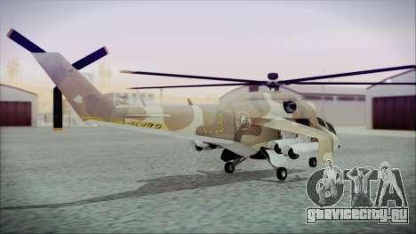 GTA 5 Savage для GTA San Andreas вид слева