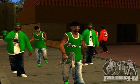 Mens Mega Pack для GTA San Andreas четвёртый скриншот
