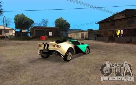 Lotus Elise 111s Tunable для GTA San Andreas вид справа