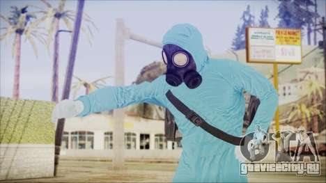 GTA 5 Online The Heist Gasmask Dark для GTA San Andreas