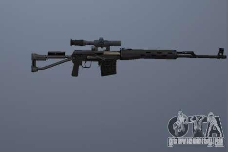 Снайперская Винтовка Драгунова для GTA San Andreas третий скриншот