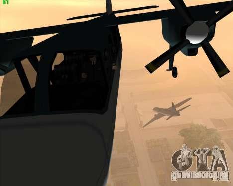 Безумие в штате San Andreas v1.0 для GTA San Andreas второй скриншот