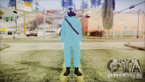 GTA 5 Online The Heist Gasmask Dark для GTA San Andreas второй скриншот