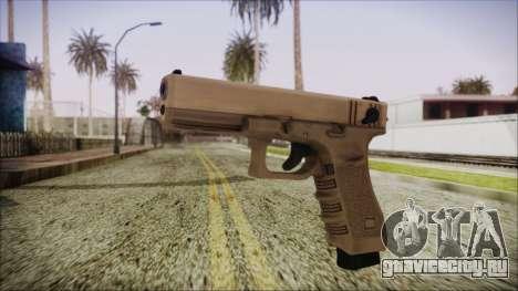 PayDay 2 STRYK 18c для GTA San Andreas
