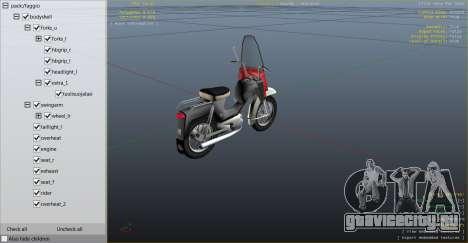 Pappa-Tunturi (Beta) для GTA 4 вид сзади слева
