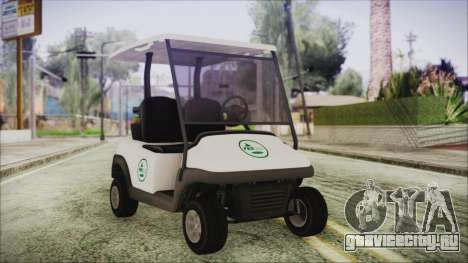 GTA 5 Golf Caddy для GTA San Andreas