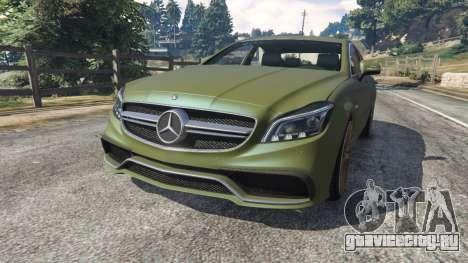 Mercedes-Benz CLS 63 AMG 2015 для GTA 5
