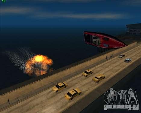 Безумие в штате San Andreas v1.0 для GTA San Andreas двенадцатый скриншот
