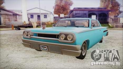 GTA 5 Declasse Clean Voodoo Bobble Version IVF для GTA San Andreas