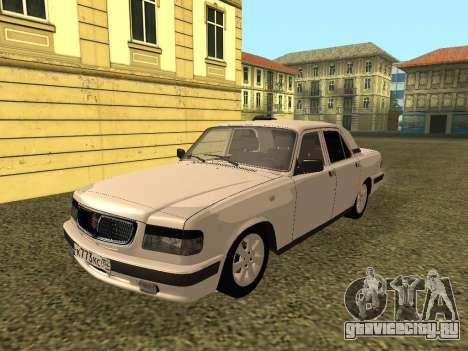 Волга ГАЗ 3110 для GTA San Andreas