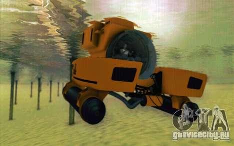 GTA 5 Kraken v1 для GTA San Andreas