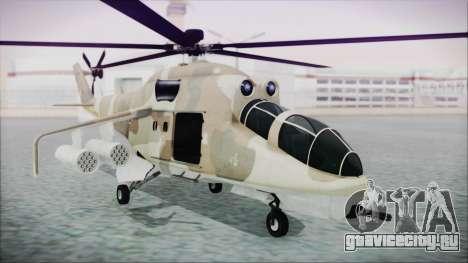GTA 5 Savage для GTA San Andreas