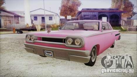 GTA 5 Declasse Clean Voodoo для GTA San Andreas