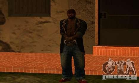 Mens Mega Pack для GTA San Andreas седьмой скриншот
