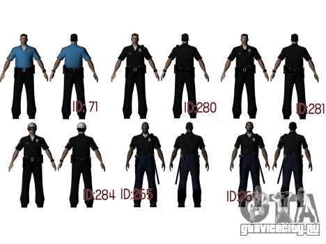 PD Retextur Pack для GTA San Andreas
