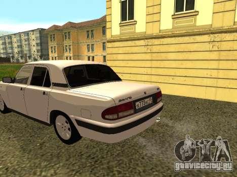 Волга ГАЗ 3110 для GTA San Andreas вид сзади слева