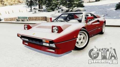 Ferrari 288 GTO 1984 для GTA 5 вид справа