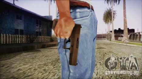 PayDay 2 STRYK 18c для GTA San Andreas третий скриншот