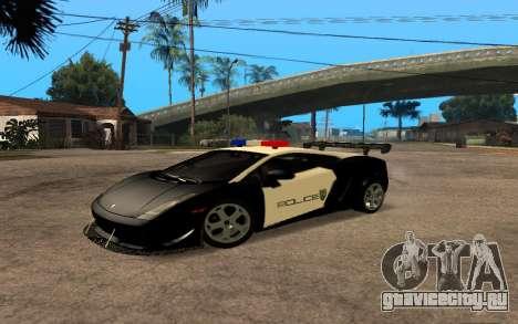 Lamborghini Gallardo Tunable v2 для GTA San Andreas вид сзади слева