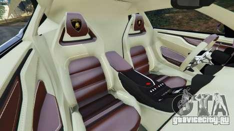 Lamborghini Asterion 2015 для GTA 5 вид справа