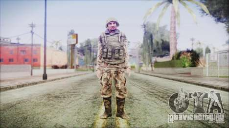 World In Conflict Generic Russian для GTA San Andreas второй скриншот