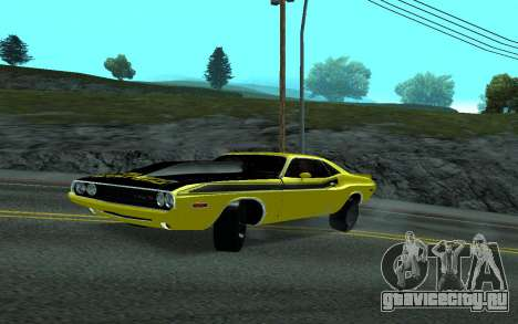 Dodge Challenger Tunable для GTA San Andreas вид сзади слева