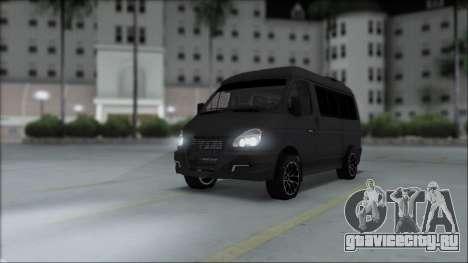 Газ 2217 Luxe для GTA San Andreas