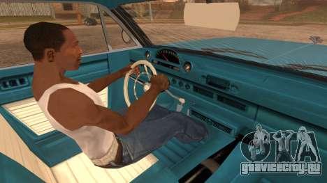 GTA 5 Declasse Clean Voodoo Bobble Version IVF для GTA San Andreas вид сзади слева