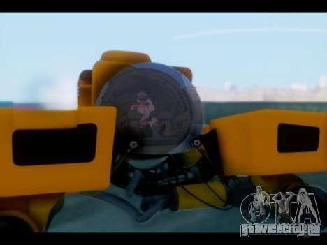 GTA 5 Kraken v1 для GTA San Andreas вид сзади слева