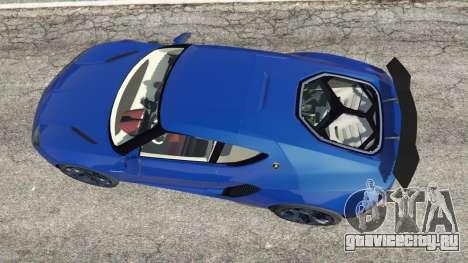 Lamborghini Asterion 2015 для GTA 5 вид сзади