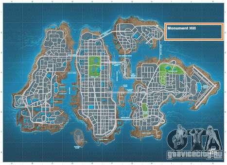 Памятник Холма Трек для GTA 4 пятый скриншот
