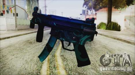 MP5K Black Blue Abstract для GTA San Andreas второй скриншот