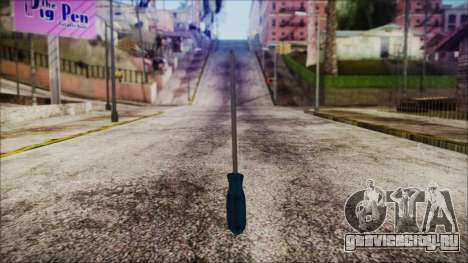 Screwdriver HD для GTA San Andreas второй скриншот