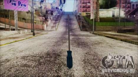 Screwdriver HD для GTA San Andreas второй скриншот