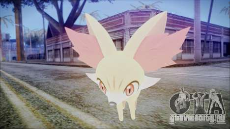 Fennekin (Pokemon XY) для GTA San Andreas третий скриншот