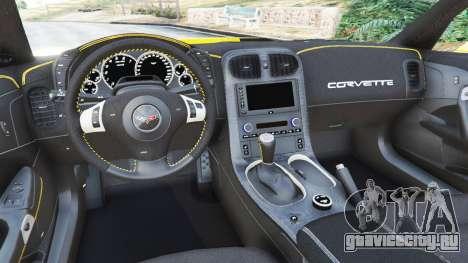 Chevrolet Corvette ZR1 для GTA 5 вид сзади справа