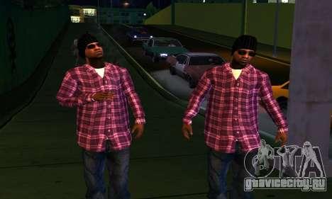 Mens Mega Pack для GTA San Andreas восьмой скриншот