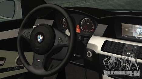 BMW M5 E60 2009 для GTA San Andreas вид справа