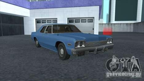 Dodge Monaco V8 7.2L 1974 для GTA San Andreas