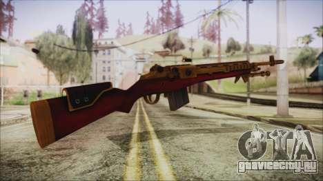 Xmas M14 для GTA San Andreas второй скриншот