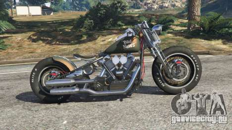 Harley-Davidson Knucklehead Bobber для GTA 5 вид слева
