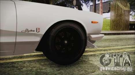 Nissan Skyline GT-R Hakosuka для GTA San Andreas вид сзади слева
