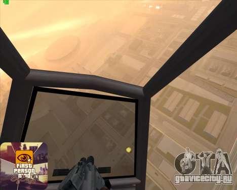 Безумие в штате San Andreas v1.0 для GTA San Andreas одинадцатый скриншот