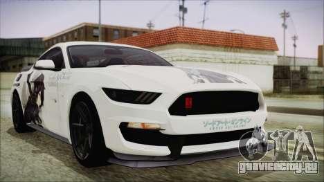 Ford Mustang Shelby GT350R 2016 Kirito Itasha для GTA San Andreas