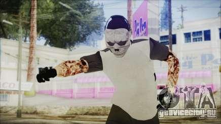 GTA Online Skin 51 для GTA San Andreas