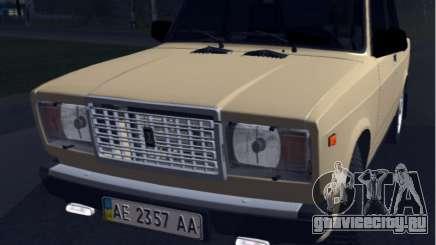 Ваз 21074 Beige Beauty для GTA San Andreas